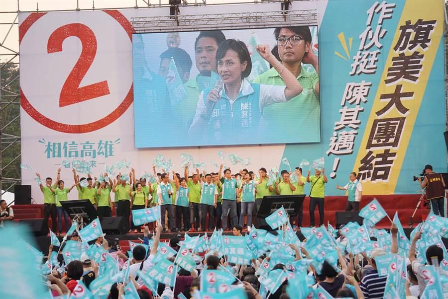 立委邱議瑩2018年11月11日擔任陳其邁旗山造勢大會主持人。(柯宗緯攝)
