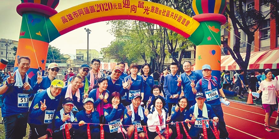 第一選區國民黨立委候選人王齡嬌(前排右三)參加阿蓮區「2020元旦迎向鼠光路跑活動」,贏得社會女子組第5名。(林雅惠攝)