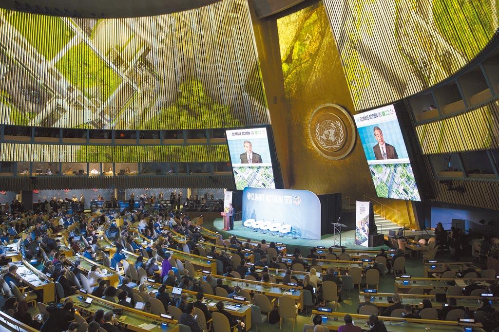 2019年,美國紐約聯合國總部舉行聯合國氣候行動峰會。(中新社)