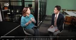 台獨風暴/《德國之聲》專訪 蔡陣營發言人林靜儀:用中華民國是勉強