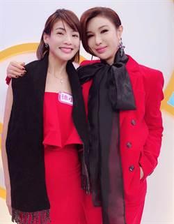 《WOMEN說》除夕特別節目 利菁、徐小可相擁大和解