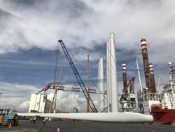 北中5座重件碼頭將完工 港務公司邁向亞太地區離岸風電標竿港口