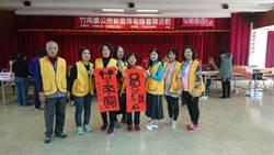 竹南鎮公所邀書法名家 辦贈春聯活動