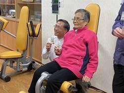 北市長者智能化環狀運動設備試辦 養成慢老好習慣