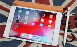 新年好禮 iPad mini 5搭Apple Pencil放大創造力