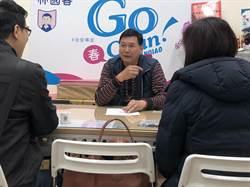 悼念罹難者取消造勢 林國春、林金結選民服務不停歇