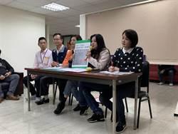 楊蕙如公司疑發票重覆請款 北市體育局:不可能