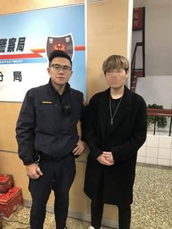 永和熱心警 助韓國男找回手機