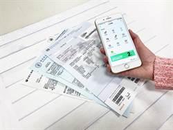 「LINE Pay Money」推樂享生活 繳費回饋2%儲值金