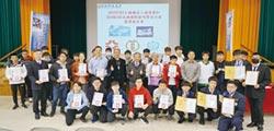 育達科大 全能機器人競賽奪冠