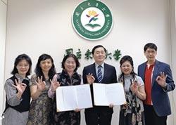 攜手東華大學 台灣尤努斯基金會設東部第1所YSBC