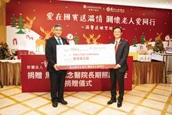 聖誕義賣送暖 國賓飯店募集一百萬 捐贈馬偕醫院