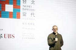 台北當代藝術博覽會 跨界激盪新火花 1/17~1/19在南港展覽館展出