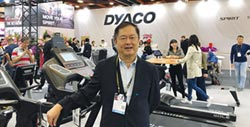 岱宇砸10億 併購美最大電商健身