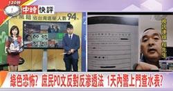 毛嘉慶》民進黨的全民「英」檢