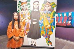 柳依蘭屏東個展 表現衝突美學
