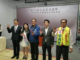 苗栗縣政見發表會 11名候選人輪流上台