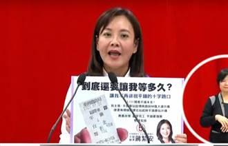 呂玉玲未到 蔣絜安猛攻 要選民停止家族政治
