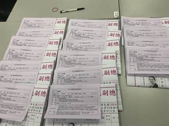 拾荒老人誤收選舉公報 依竊盜罪嫌送辦