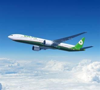 長榮航獲AirlineRatings.com評選全球最安全航空第三名