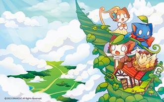 台灣第一部 九藏喵窩動畫 在日電視台播出