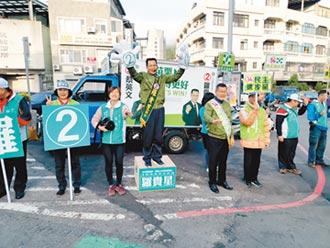 苗栗縣第一選區 羅貴星街頭拜票 陳超明現身路過