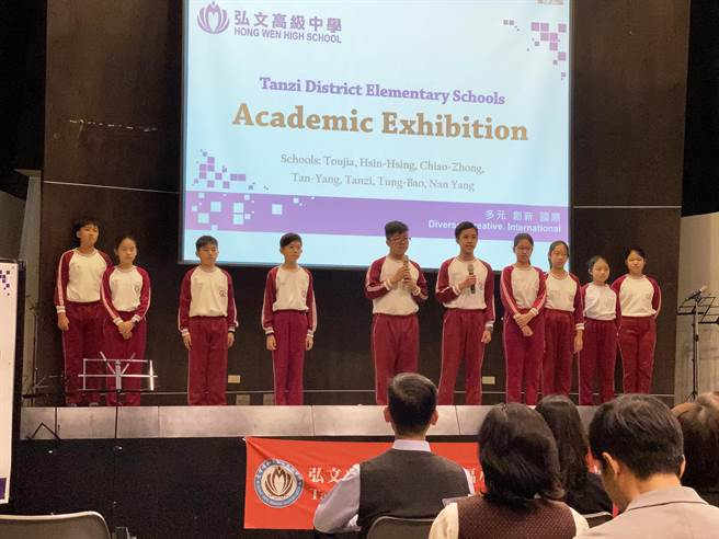 南陽國小學童參加英語教學策略聯盟成果發表會,精采的演出展現自信。(王文吉攝)