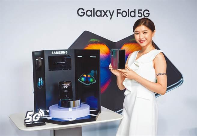 三星展出全新的Galaxy Fold 5G。(圖/三星提供)