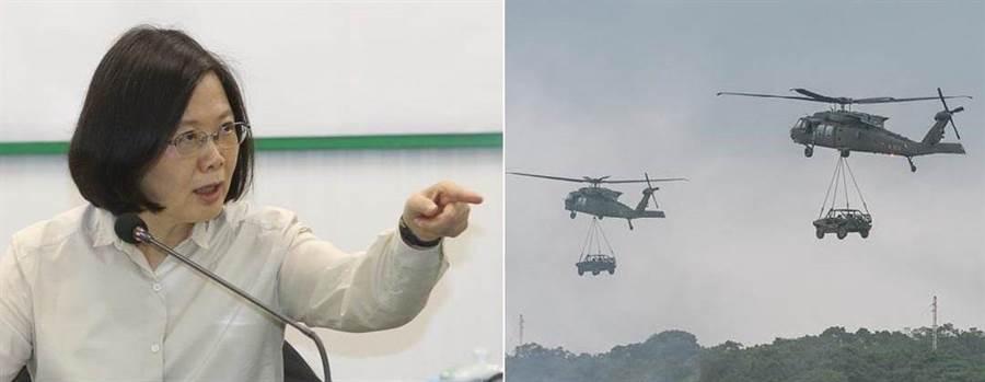 民進黨籍總統蔡英文(左)、國軍UH-60M黑鷹直升機。(圖/合成圖,本報資料照)