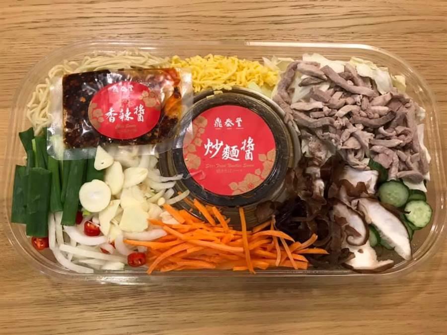 好市多鼎泰豐炒麵這樣吃 網驚:老公還好嗎?