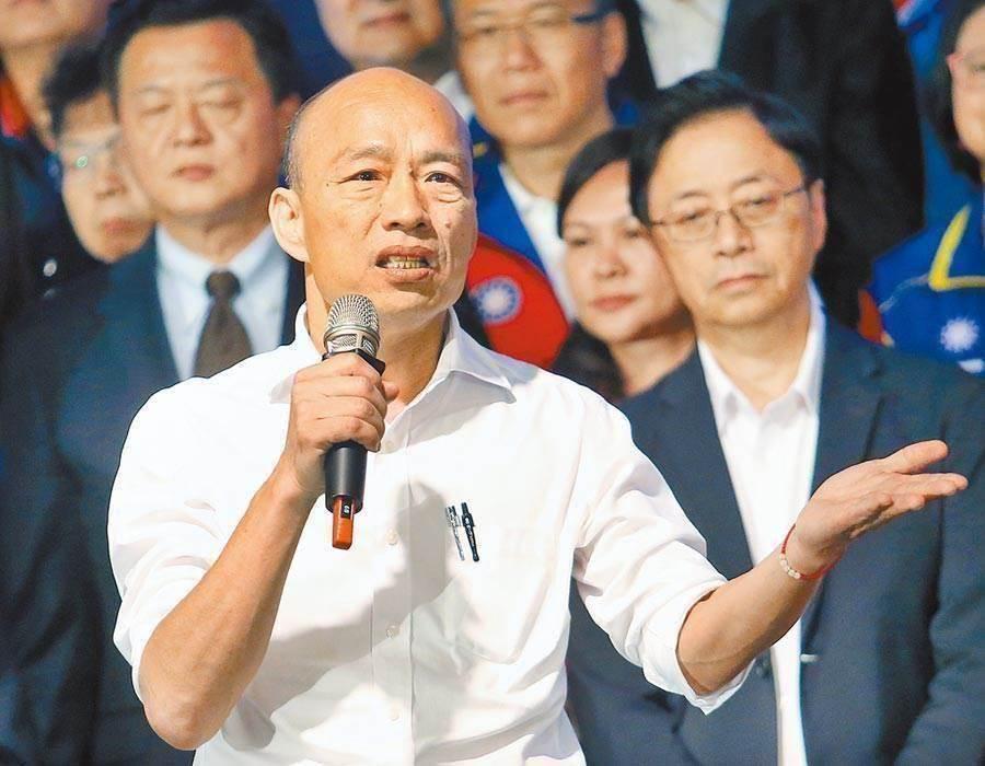 國民黨總統參選人韓國瑜。(資料照片,范揚光攝)