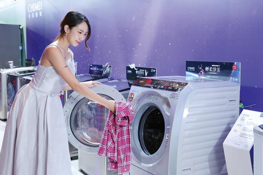 穿的健康與體面才能迎來好運勢,CHIMEI奇美家電輕柔淨美滾筒洗衣機WS-P168WD,讓你洗的乾淨、穿的健康,擁抱好運到。圖/業者提供