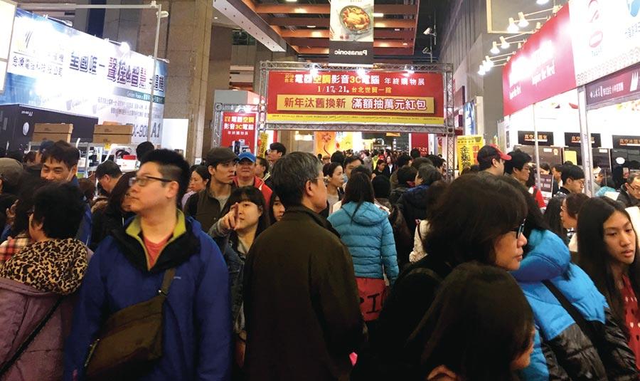 2020台北電器空調影音3C電腦年終購物節今(3)日登場;圖為去年展場人潮盛況。圖/公會提供