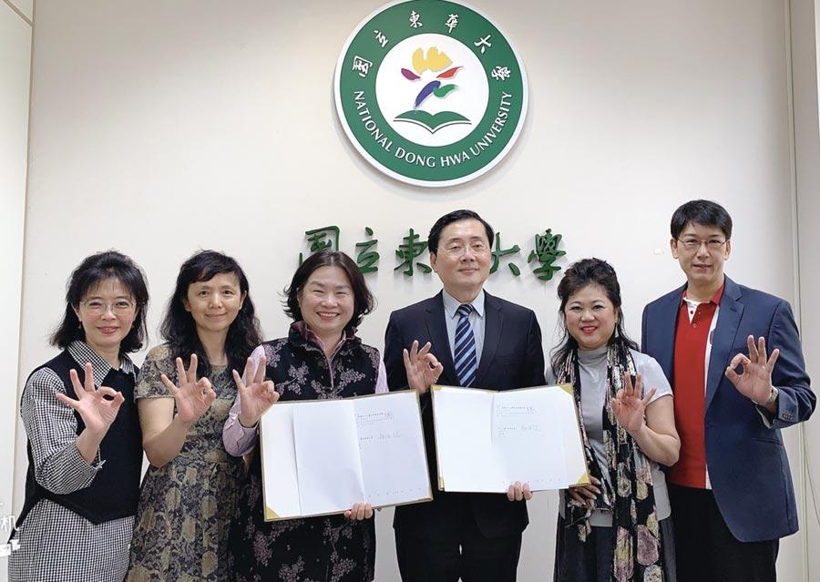 台灣尤努斯基金會董事長蔡慧玲(左三)、執行長王絹閔(右二)、東華大學校長趙涵捷(右三)與學校教授及主任們共同簽約成立尤努斯社會企業中心。圖/尤努斯基金會提供