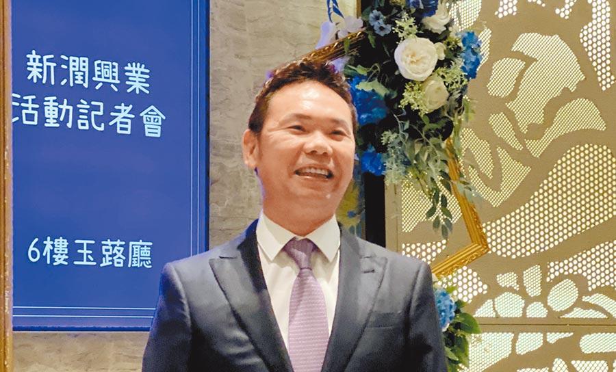 新潤興業董事長郭長庚。圖/新潤提供