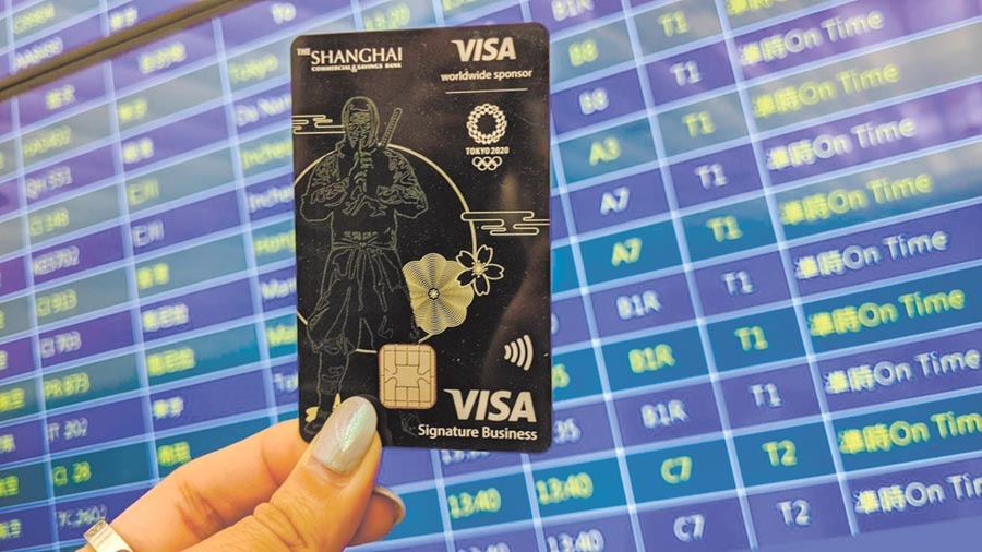 Visa上海銀行2020年東京奧運主題「簡單忍者卡」精彩上市。圖/上海商銀提供
