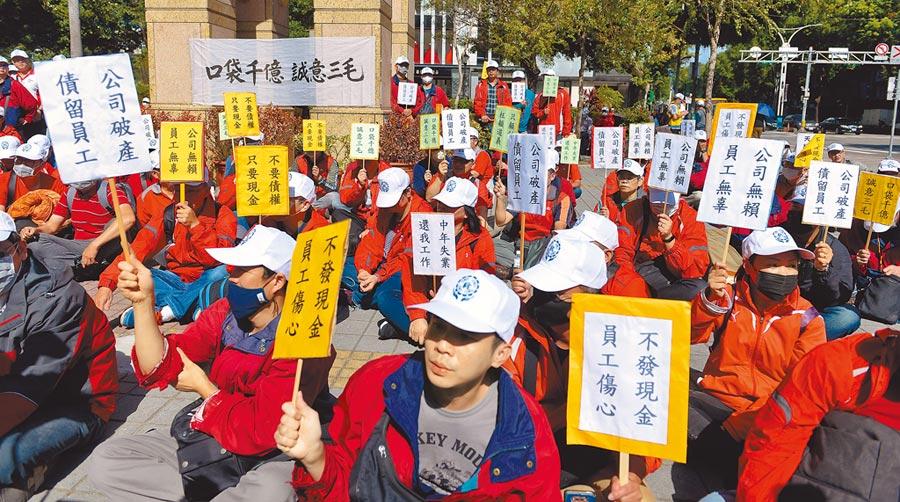 2019是勞工苦悶的1年,不僅大量解僱人數創7年新高,無薪假人數突破3000人也達去年新高。圖為華映被資遣員工在公司門前抗議。(本報資料照片)