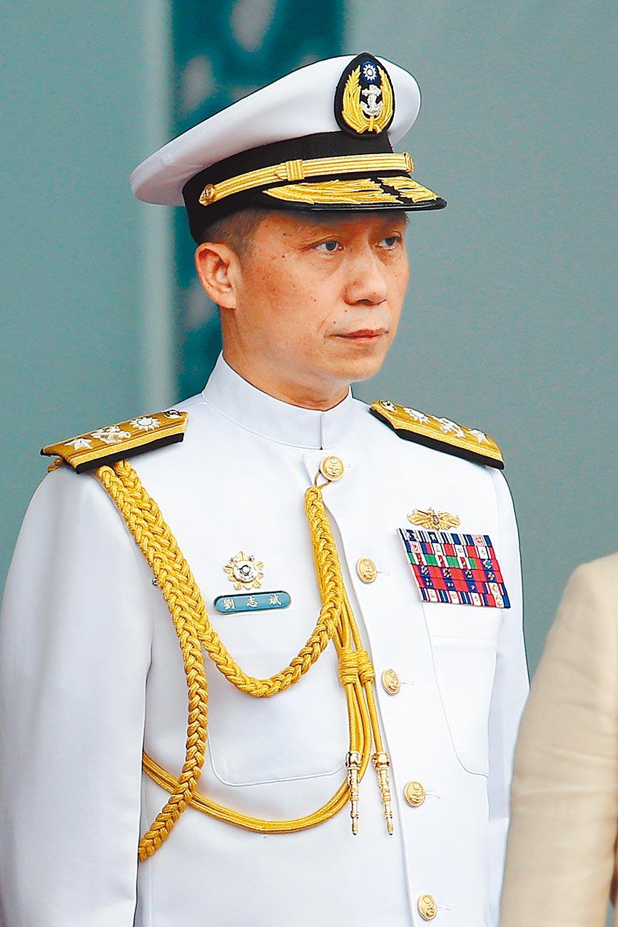 參謀總長一職,暫由副參謀總長執行官劉志斌上將代理。(本報資料照片)