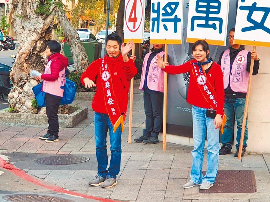 藍委蔣萬安(中)2日清早偕妻子站在民生東路、新中街口拜票,爭取民眾支持。(張穎齊攝)