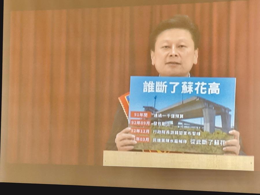 透過電視錄影,傅崐萁回憶,2010年11月1號,到台北包圍總統府,包圍環保署,「沒有達到讓孩子有安全回家的路,我們絕不罷休」。(翻攝畫面/王志偉花蓮傳真)