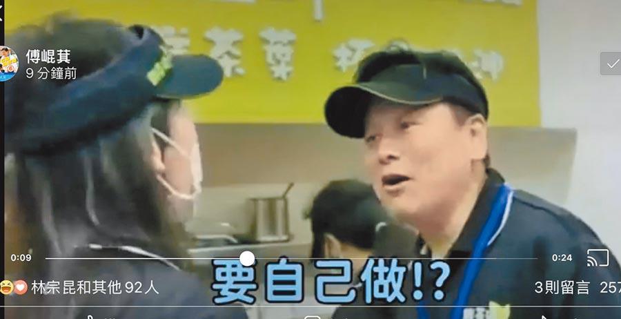 傅崐萁到茶舖充當一日店員。(摘自臉書影片/王志偉花蓮傳真)
