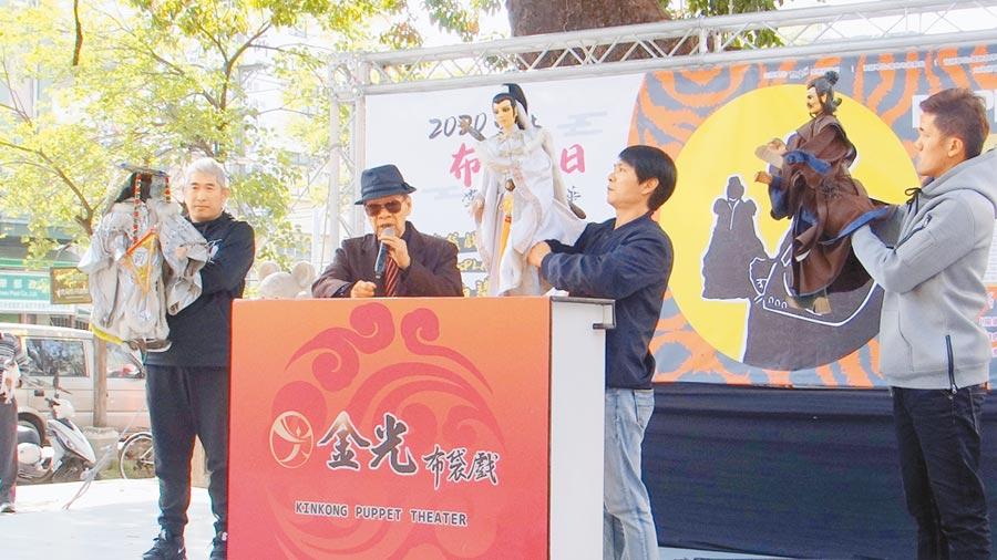 布袋戲大師黃俊雄(左二)年近九旬,寶刀未老,小秀一段,贏得滿堂采。(許素惠攝)