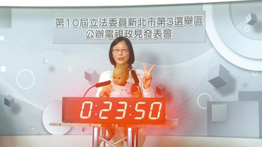 無黨籍李翁月娥2日參加新北市立委第三選區公辦電視政見發表會。(李翁月娥提供/戴上容新北傳真)