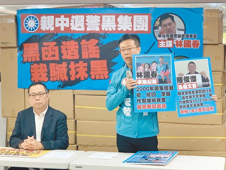 民進黨板橋西區立委候選人張宏陸(右)指控對手林國春利用退警對他抹黑。(王揚傑攝)