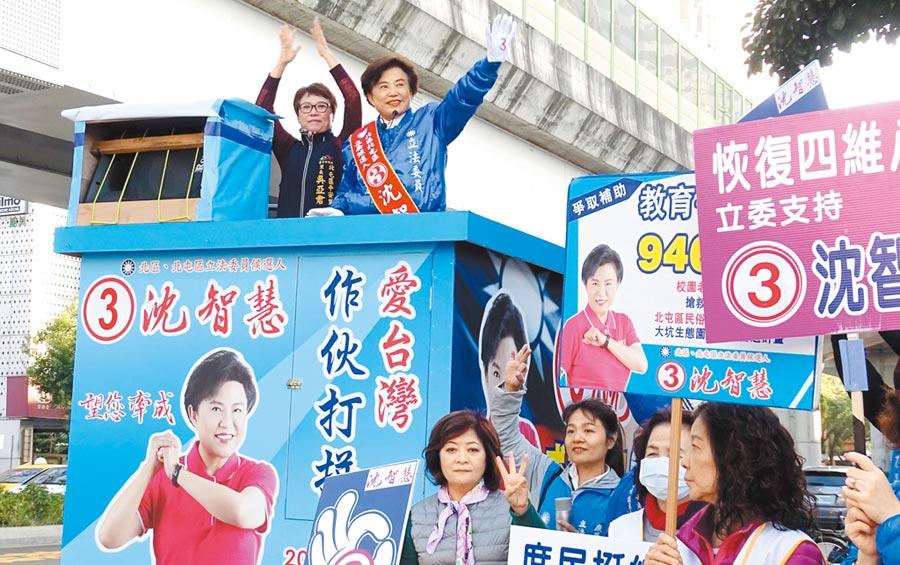 國民黨台中市第五選區立委候選人沈智慧。(張妍溱翻攝)