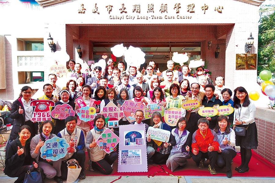 嘉義市長黃敏惠(第二排中)為嘉義市長照管理中心揭牌。(廖素慧攝)