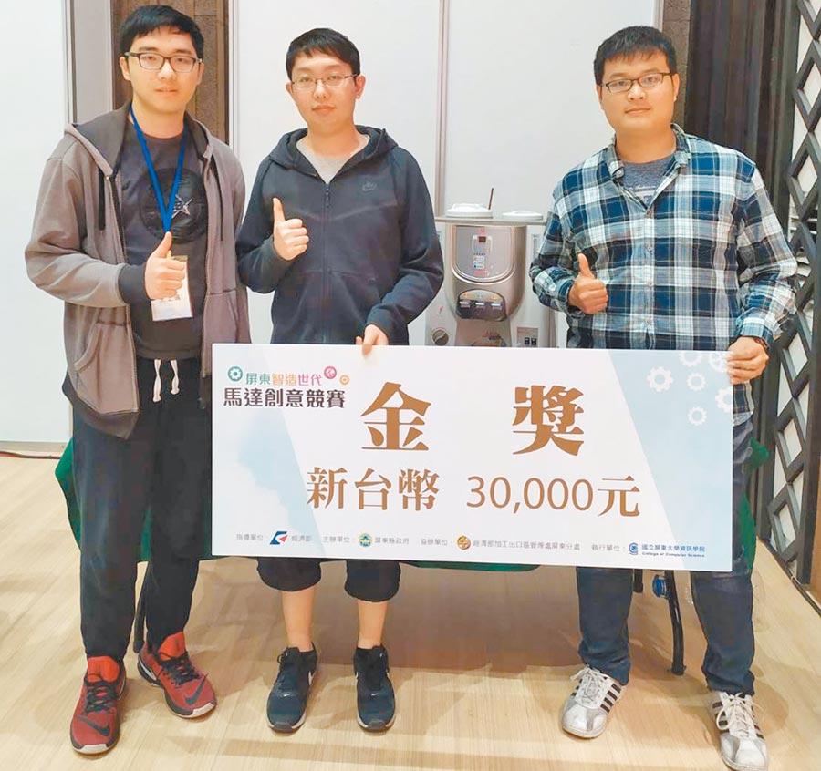義大電機系學生王上瑀(左起)、林祐瑞、劉紹羽,不斷超越自我,組隊擊退群雄拿下冠軍,為校爭光。(林雅惠攝)