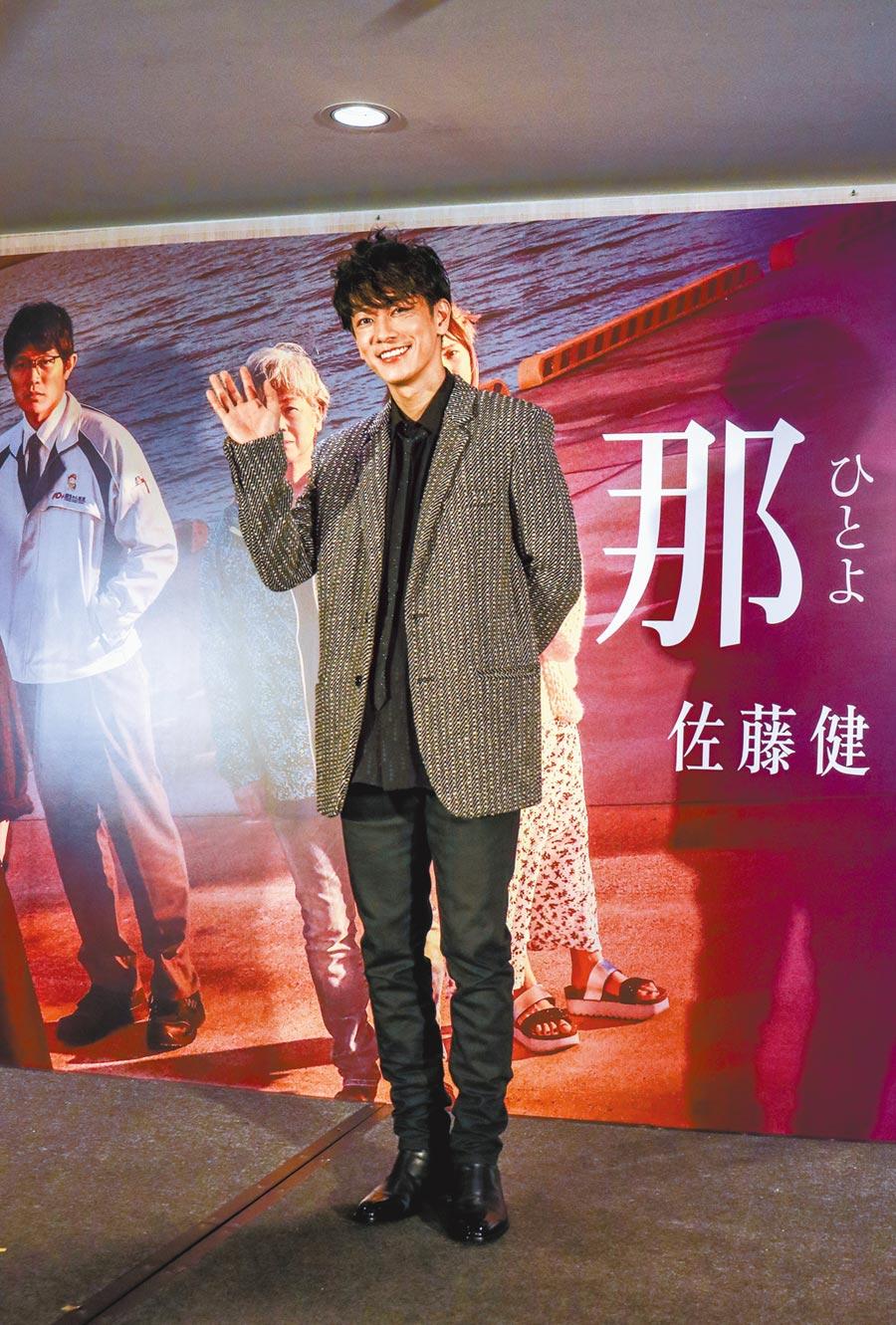 佐藤健來台展開電影宣傳行程,昨在記者會上分享跟劇組合作經驗。(天馬行空提供)