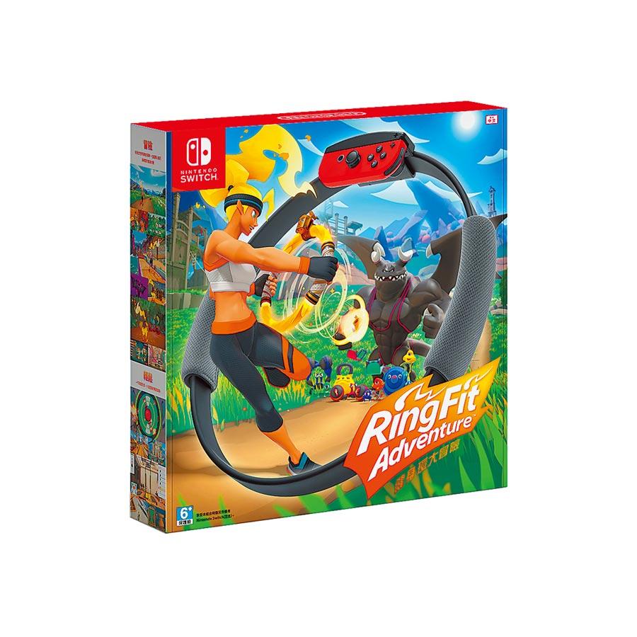 法雅客SWITCH Nintendo健身環大冒險,2550元。(法雅客提供)