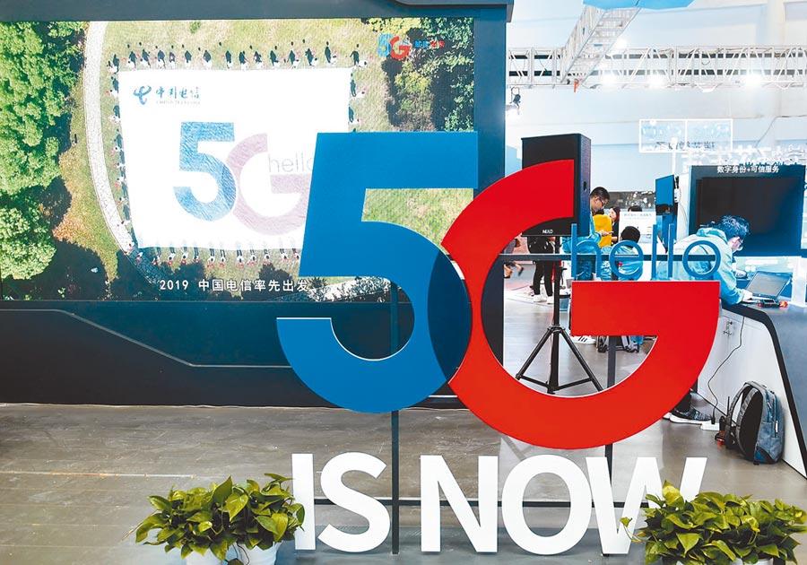 受惠於5G,台灣製造業PMI已連3個月上升。圖為福建福州展會的5G應用展示。(中新社資料照片)